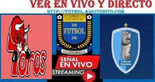 Malacateco vs Santa Lucía Cotzumalguapa VER EN VIVO